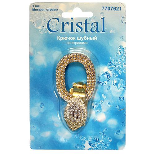 Крючок шубный Cristal, со стразами, цвет: золотистый. 77076217707621_золотистыйКрючок Cristal изготовлен из высококачественного металла и украшен стразами. Применяют изделие как застежку для верхней одежды из тяжелых и плотных тканей. Это могут быть пальто, жакеты, меховые изделия с низким ворсом и многое другое. Такие крючки не прячут, а наоборот выставляют на всеобщее обозрение, пришивают на видных местах. Они и застежкой служат и украшением.