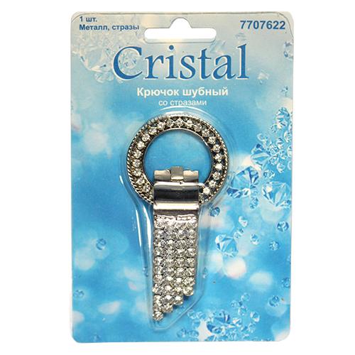 Крючок шубный Cristal, со стразами, цвет: никель. 77076227707622_никельКрючок Cristal изготовлен из высококачественного металла и украшен стразами. Применяют изделие как застежку для верхней одежды из плотных тканей. Это могут быть пальто, жакеты, меховые изделия с низким ворсом и многое другое. Такой крючок не прячут, а наоборот выставляют на всеобщее обозрение, пришивают на видных местах. Он служит не только застежкой, но и украшением.