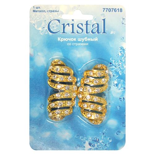 Крючок шубный Cristal, со стразами, цвет: золотистый. 77076187707618_золотистыйКрючок Cristal изготовлен из высококачественного металла и украшен стразами. Применяют изделие как застежку для верхней одежды из плотных тканей. Это могут быть пальто, жакеты, меховые изделия с низким ворсом и многое другое. Такой крючок не прячут, а наоборот выставляют на всеобщее обозрение, пришивают на видных местах. Он служит не только застежкой, но и украшением.