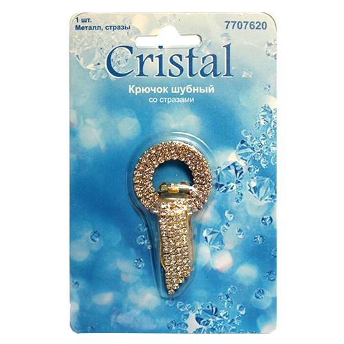 Крючок шубный Cristal, со стразами, цвет: золотистый. 77076207707620_золотистыйКрючок Cristal изготовлен из высококачественного металла и украшен стразами. Применяют изделие как застежку для верхней одежды из плотных тканей. Это могут быть пальто, жакеты, меховые изделия с низким ворсом и многое другое. Такой крючок не прячут, а наоборот выставляют на всеобщее обозрение, пришивают на видных местах. Он служит не только застежкой, но и украшением.