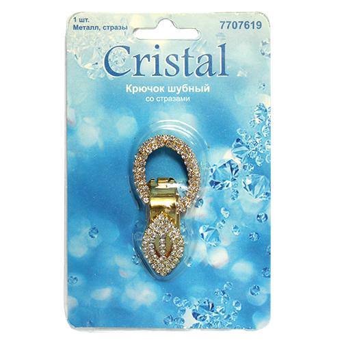 Крючок шубный Cristal, со стразами, цвет: золотистый. 77076197707619_золотистыйКрючок Cristal изготовлен из высококачественного металла и украшен стразами. Применяют изделие как застежку для верхней одежды из плотных тканей. Это могут быть пальто, жакеты, меховые изделия с низким ворсом и многое другое. Такой крючок не прячут, а наоборот выставляют на всеобщее обозрение, пришивают на видных местах. Он служит не только застежкой, но и украшением.