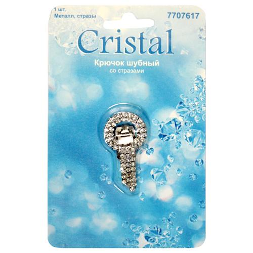 Крючок шубный Cristal, со стразами, цвет: никель. 77076177707617_никельКрючок Cristal изготовлен из высококачественного металла и украшен стразами. Применяют изделие как застежку для верхней одежды из плотных тканей. Это могут быть пальто, жакеты, меховые изделия с низким ворсом и многое другое. Такой крючок не прячут, а наоборот выставляют на всеобщее обозрение, пришивают на видных местах. Он служит не только застежкой, но и украшением.