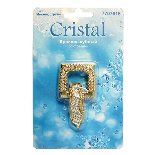 Крючок шубный Cristal, со стразами, цвет: золотистый. 77076167707616_золотистыйКрючок Cristal изготовлен из высококачественного металла и украшен стразами. Применяют изделие как застежку для верхней одежды из плотных тканей. Это могут быть пальто, жакеты, меховые изделия с низким ворсом и многое другое. Такой крючок не прячут, а наоборот выставляют на всеобщее обозрение, пришивают на видных местах. Он служит не только застежкой, но и украшением.