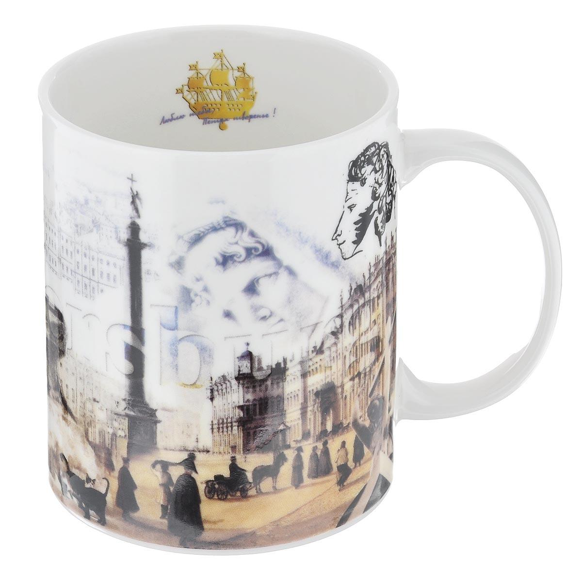 "Кружка Gift'n'Home ""Петербург"", 360 мл M-360 Петербург"