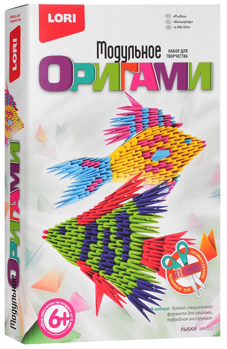 Lori Модульное оригами РыбкиМб-023Набор для создания модульного оригами Lori Рыбки позволит вам и вашему ребенку своими руками создать из бумаги замечательных рыбок. Собирается из множества одинаковых частей. Каждая часть складывается по правилам классического оригами из одного листочка бумаги. Чтобы завершить композицию, необходимо в правильном порядке вложить все модули друг в друга. В комплект набора входит все необходимое: бумага специального формата для оригами розового, фиолетового, синего, желтого, зеленого, красного цветов и подробная инструкция на русском языке. Умение складывать фигурки из бумаги некогда было обязательной частью культуры японской аристократии. Это умение передавалось из поколения в поколение. А в конце XVI века оригами из церемониального искусства превратилось в развлечение, распространившись вскоре по всему миру. Занятия с данным набором способствуют развитию внимания, памяти, пространственного и образного мышления, развивают мелкую моторику,...