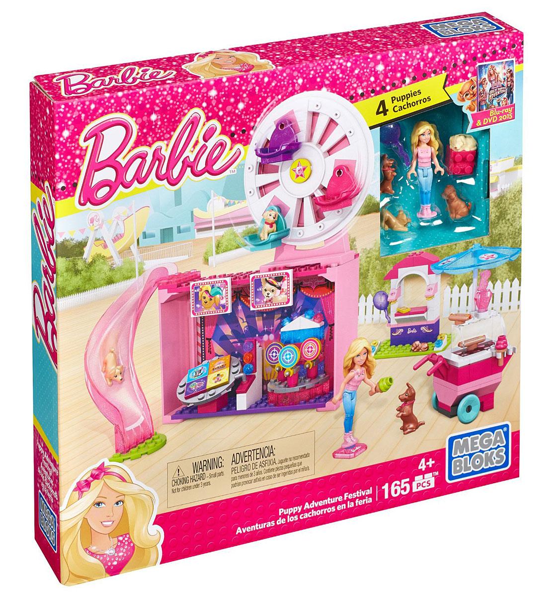 Mega Bloks Barbie Конструктор Праздник БарбиCNF98Как многому уже научились любимица Барби и ее юная хозяйка. Теперь есть возможность повеселиться как следует! Барби устраивает праздник и гуляет в парке аттракционов. В наборе есть все что нужно, для активного праздника! Малыш может играть самой фигуркой куколки и четырьмя ее щенками. Фигурки могут кататься на колесе обозрения, стрелять в тире, или скатываться с горки. Новые фигурки Барби в конструкторах Mega Bloks умеют не только стоять, но еще и сидеть и двигать руками. В комплект набора входят 165 пластиковых элементов, включая фигурки Барби, ее щеночков и дополнительные аксессуары. В набор также входит схематичная инструкция по сборке. Ваш ребенок часами будет играть с набором, придумывая различные истории.