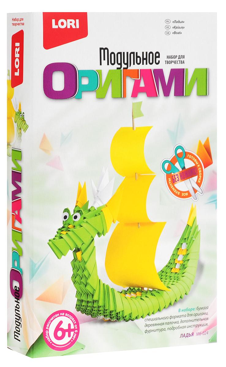 Lori Модульное оригами Ладья
