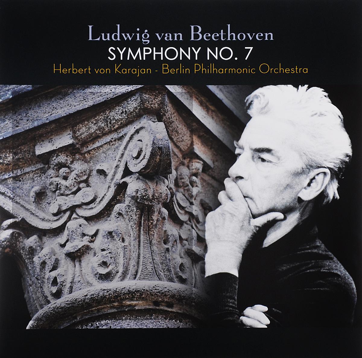 Herbert von Karajan. Beethoven. Symphony No. 7 (LP)