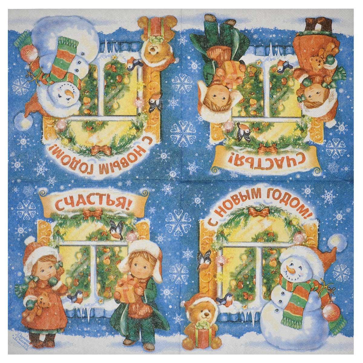 Салфетка для декупажа Sima-land Новогоднее торжество, 33 х 33 см1130748Салфета для декупажа Sima-land Новогоднее торжество, изготовленная из бумаги, оформлена ярким новогодним принтом. С помощью такой бумаги можно оформить практически любой предмет интерьера или сувенир к предстоящим зимним праздникам. Порадуйте себя и своих близких, выполненным шедевром своими руками! Декупаж - техника декорирования различных предметов, основанная на присоединении рисунка, картины или орнамента (обычного вырезанного) к предмету и далее покрытии полученной композиции лаком ради эффектности, сохранности и долговечности. Размер салфетки: 33 см х 33 см.