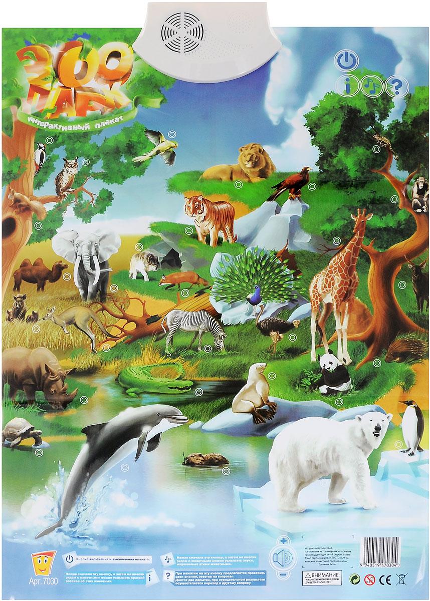Play Smart Электронный обучающий плакат ЗооР40839Электронный обучающий плакат Зоо поможет ребенку в увлекательной и доступной форме познакомиться с самыми разнообразными животными и интересными фактами о них. На красочном плакате изображены животные, гуляющие по дикой природе. Рядом с каждым животным находятся сенсорные кнопки. Сверху на плакате расположены кнопки включения и выбора режимов, имеется кнопка регулирования громкости. Плакат предусматривает несколько обучающих программ: Животные - можно услышать краткий рассказ о зверях, изображенных на плакате. Голоса - можно услышать звуки, издаваемые животными. Экзамен - предлагаются вопросы для проверки знаний о животных. Если ребенок забыл выключить плакат, он самостоятельно отключится спустя некоторое время. Порадуйте своего ребенка таким замечательным подарком! Для работы требуются 3 батарейки типа ААА (в комплекте).