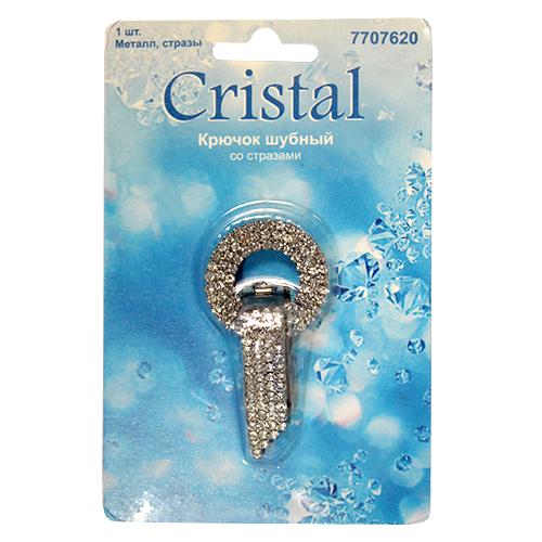 Крючок шубный Cristal, со стразами, цвет: никель. 77076207707620_никельКрючок Cristal изготовлен из высококачественного металла и украшен стразами. Применяют изделие как застежку для верхней одежды из плотных тканей. Это могут быть пальто, жакеты, меховые изделия с низким ворсом и многое другое. Такой крючок не прячут, а наоборот выставляют на всеобщее обозрение, пришивают на видных местах. Он служит не только застежкой, но и украшением.