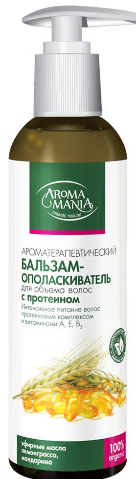 Аромамания бальзам-ополаскиватель с протеином, 250 мл