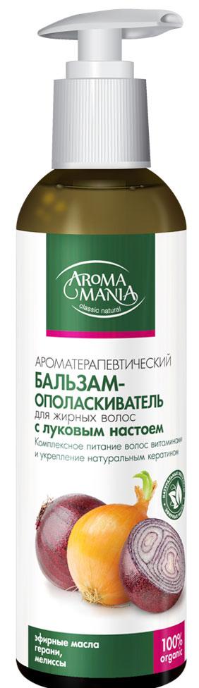 Аромамания бальзам-ополаскиватель с луковым настоем, 250 мл4743Бальзам-ополаскиватель с луковым настоемдля жирных волос - это комплексное питание волос витаминами и укрепление натуральным кератином, здоровый водно-жировой баланс, мягкость, объем без утяжеления