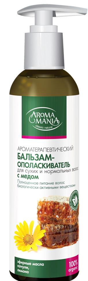 Аромамания бальзам-ополаскиватель с медом, 250 мл