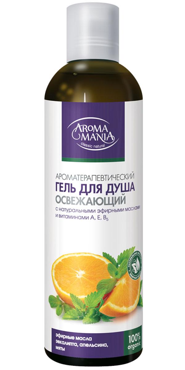 Аромамания Освежающий гель для душа с эфирными маслами эвкалипта, апельсина, мяты, 250 мл