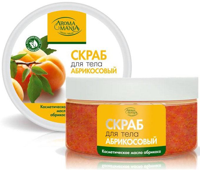 Аромамания Абрикосовый скраб для тела с косметическим маслом абрикоса, 250 мл