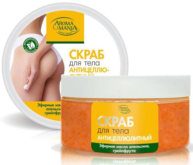 Аромамания Антицеллюлитный скраб для тела с эфирными маслами апельсина, грейпфрута, 250 мл5479Активный антицеллюлитный скраб с эфирными маслами апельсина и грейпфрута создан для эффективного пиллинга и массажа. Заметно выравнивает рельеф в проблемных зонах, повышает тонус и упругость кожи. Натуральные эфирные масла местно стимулируют обмен веществ, снижают застойные явления в тканях, уменьшают эффект апельсиновой корки