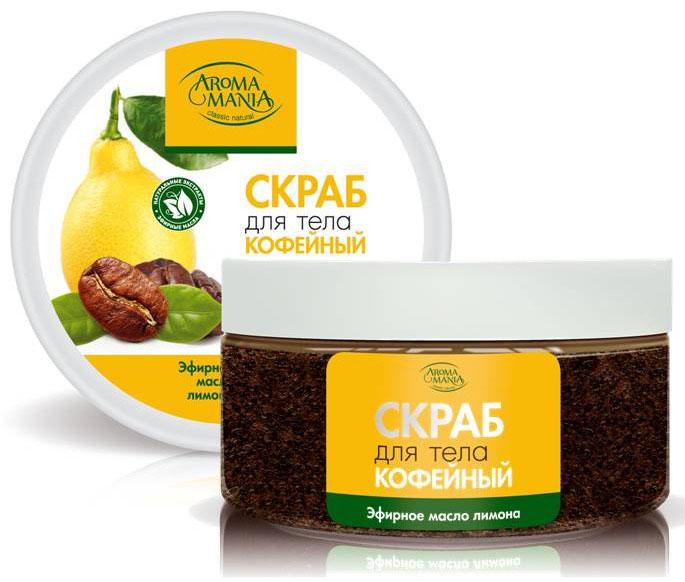 Аромамания Кофейный скраб для тела с эфирным маслом лимона, 250 мл