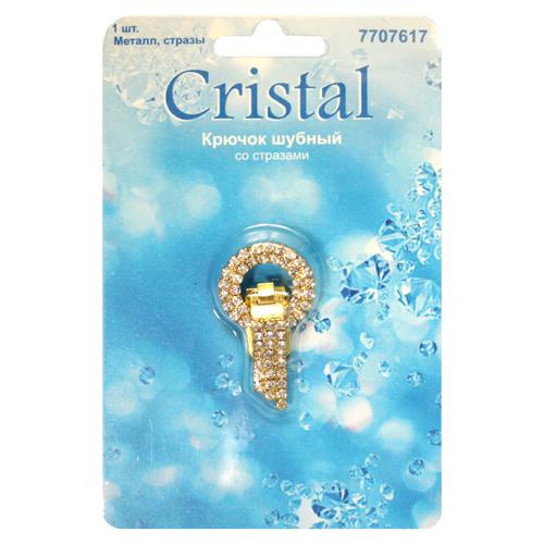 Крючок шубный Cristal, со стразами, цвет: золотистый. 77076177707617_золотоКрючок Cristal изготовлен из высококачественного металла и украшен стразами. Применяют изделие как застежку для верхней одежды из плотных тканей. Это могут быть пальто, жакеты, меховые изделия с низким ворсом и многое другое. Такой крючок не прячут, а наоборот выставляют на всеобщее обозрение, пришивают на видных местах. Он служит не только застежкой, но и украшением.