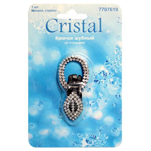 Крючок шубный Cristal, со стразами, цвет: черный никель. 77076197707619_черный никельКрючок Cristal изготовлен из высококачественного металла и украшен стразами. Применяют изделие как застежку для верхней одежды из плотных тканей. Это могут быть пальто, жакеты, меховые изделия с низким ворсом и многое другое. Такой крючок не прячут, а наоборот выставляют на всеобщее обозрение, пришивают на видных местах. Он служит не только застежкой, но и украшением.