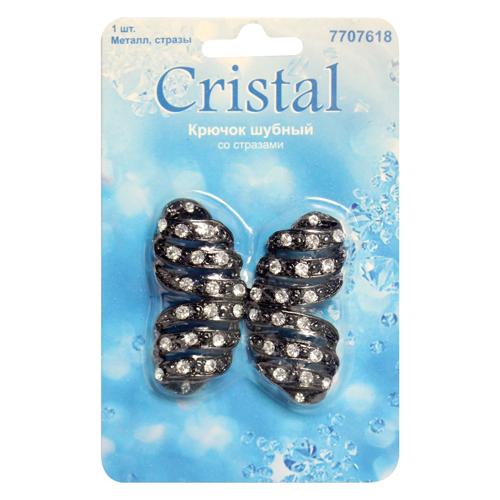 Крючок шубный Cristal, со стразами, цвет: черный никель. 77076187707618_черный никельКрючок Cristal изготовлен из высококачественного металла и украшен стразами. Применяют изделие как застежку для верхней одежды из плотных тканей. Это могут быть пальто, жакеты, меховые изделия с низким ворсом и многое другое. Такой крючок не прячут, а наоборот выставляют на всеобщее обозрение, пришивают на видных местах. Он служит не только застежкой, но и украшением.