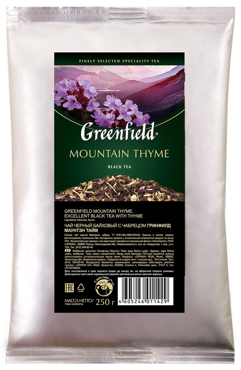 Greenfield Mountain Thyme черный листовой чай с чабрецом, 250 г1142-15В Greenfield Mountain Thyme пряный, благородный вкус чабреца превосходно сочетается с высокогорными сортами индийского и цейлонского чая. Композиция обладает долгим послевкусием специй с легкой горчинкой.