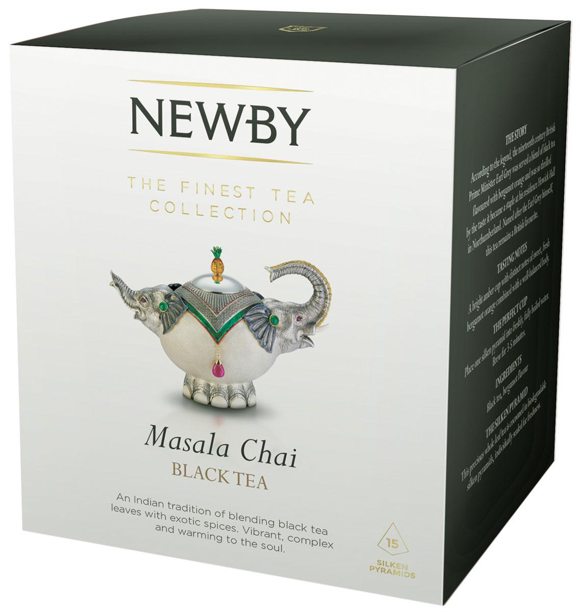 Newby Masala Chai черный листовой чай со специями в пирамидках, 15 шт601450Традиционный индийский чай Newby Masala Chai со специями, которые собраны в гармоничный букет, дающий богатый, солодовый настой с острыми пряными нотами и согревающим послевкусием. Этот чай рекомендуется подавать с молоком. Каждая пирамидка упакована в индивидуальное саше из алюминиевой фольги для сохранения свежести чайного листа.