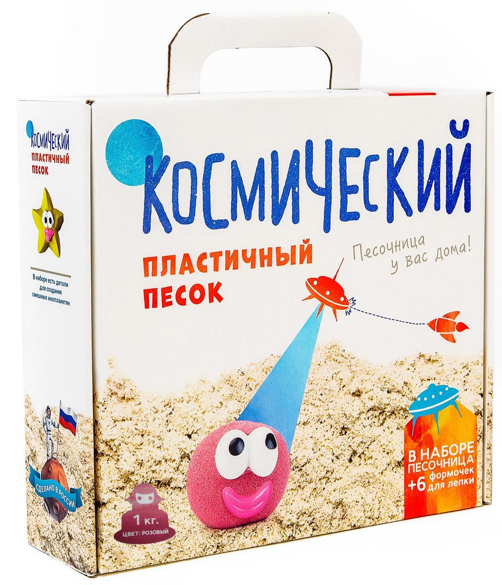 Космический песок Игровой набор цвет розовый 1 кгТ58573Космический песок - это невероятно красивый и удобный материал для детского творчества. На первый взгляд напоминает влажный морской песок, но когда берешь его в руки - проявляются его необычные свойства. Он течет сквозь пальцы и в тоже время остается сухим. Он рыхлый, но из него можно строить разнообразные фигуры. Песок приятный на ощупь, не оставляет следов на руках и может использоваться как расслабляющее и терапевтическое средство. Состоит из чистого песка (98%) и специального связующего вещества (2%). Абсолютно безопасен. Песок не липнет к рукам, обладает превосходными кинетическими (текучими) свойствами, не засыхает и не пахнет. Оставляет все поверхности совершенно чистыми. Является неблагоприятной средой для размножения бактерий. Космический песок развивает мелкую моторику, чувственное восприятие и креативность. В игровой набор Космический песок входит: 1 кг песка, песочница, 6 формочек для лепки, книга с играми.