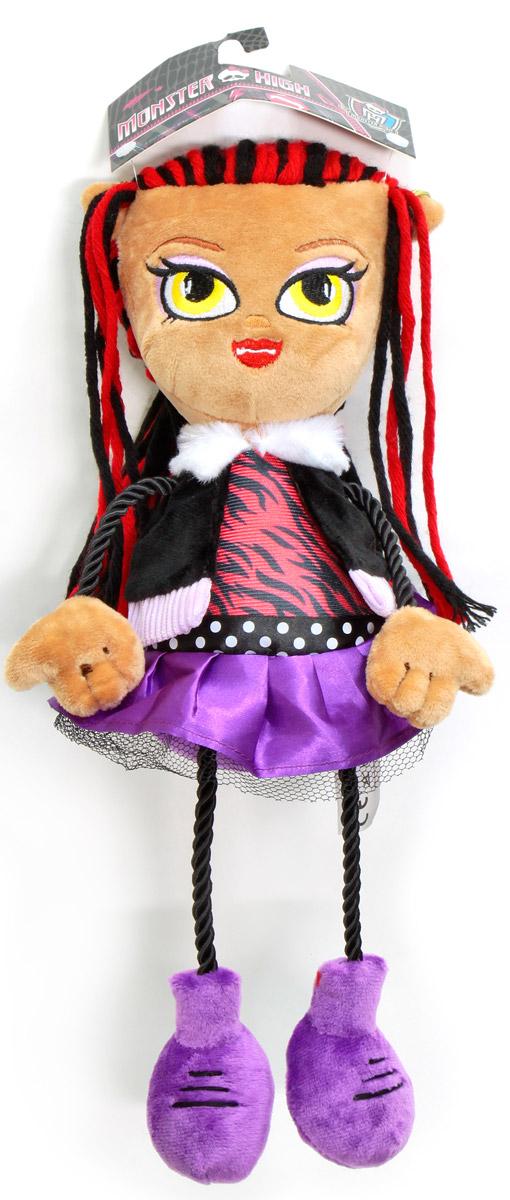 Monster High Кукла плюшевая Клодин ВульфТ57415Плюшевая кукла Monster High Клодин Вульф будет замечательным подарком для маленькой поклонницы Monster High. Очаровательная кукла с вышитым личиком и длинными волосами из пряжи одета в платье с отделкой сеточкой, с атласным поясом. Ножки и ручки куклы выполнены из декоративного шнура. Размер в полный рост - 35 см.