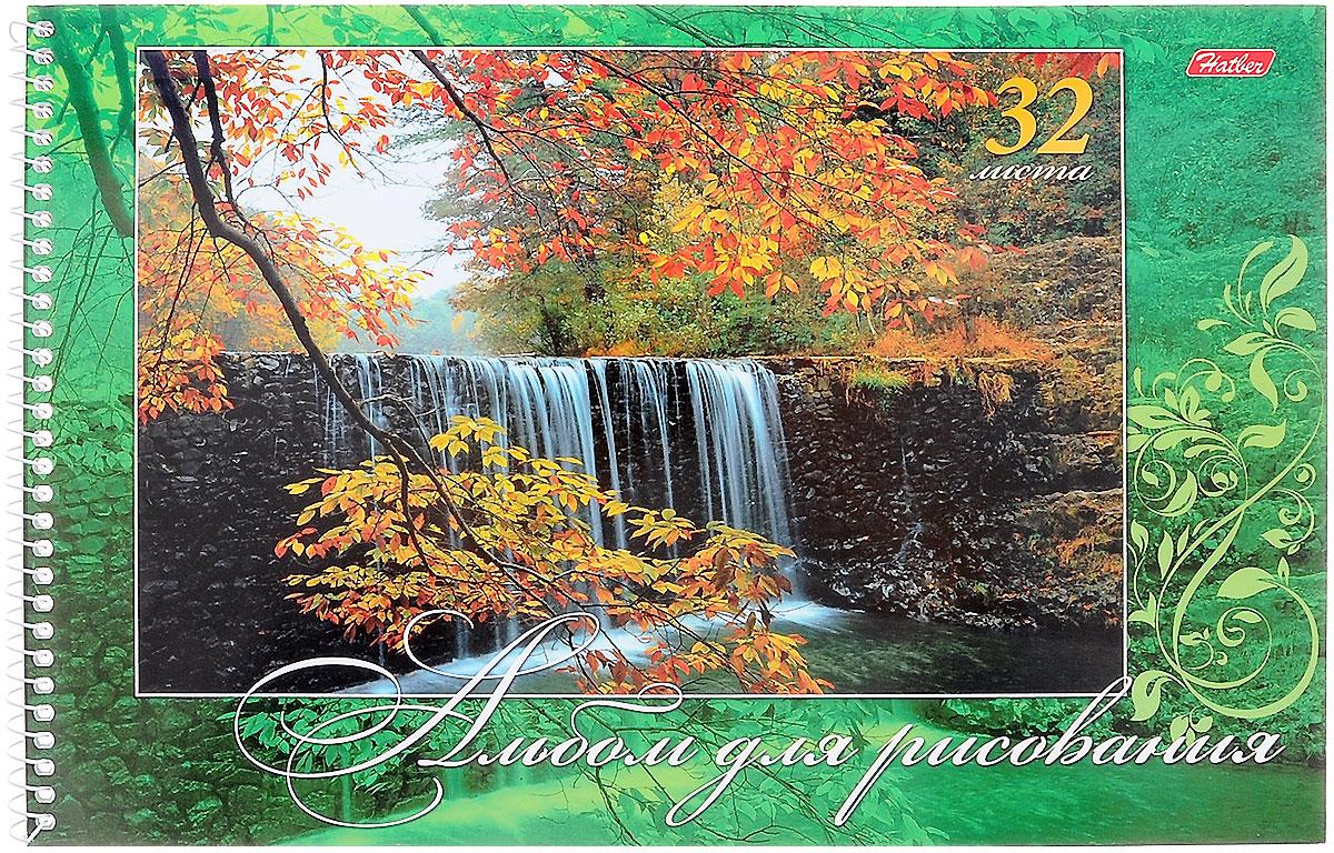 Hatber Альбом для рисования Великолепные пейзажи 32 листа цвет зеленый32А4Bсп_00930_зеленыйАльбом для рисования Hatber Великолепные пейзажи прекрасно подходит для рисования карандашами, фломастерами, акварельными и гуашевыми красками. Обложка выполнена из плотного картона и оформлена красочным изображением осеннего водопада. В альбоме 32 листа. Крепление - спираль. На листах тонким пунктиром выполнена перфорация для последующего их отрыва. Альбом для рисования непременно порадует художника и вдохновит его на творчество. Рисование позволяет развивать творческие способности, кроме того, это увлекательный досуг.