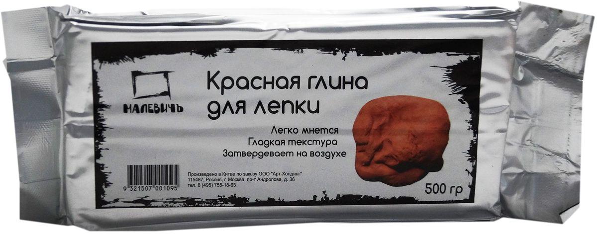 Малевичъ Глина для лепки красная 500 г810001Глина для лепки из натуральных материалов. Мягкая текстура позволяет работать с глиной даже детям. Не требует обжига, затвердевает на воздухе.