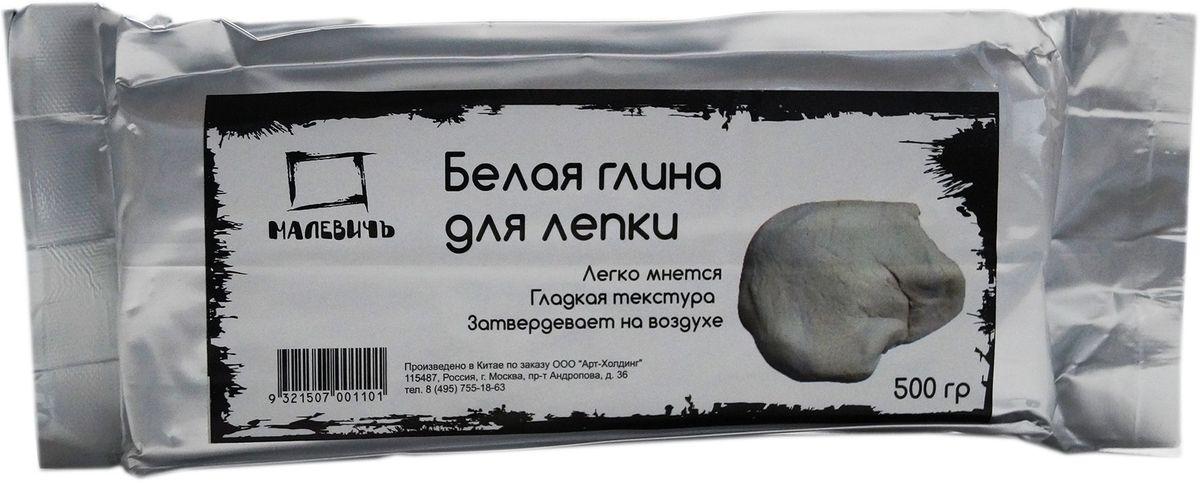 Малевичъ Глина для лепки белая 500 г810002Глина для лепки из натуральных материалов. Мягкая текстура позволяет работать с глиной даже детям. Не требует обжига, затвердевает на воздухе.