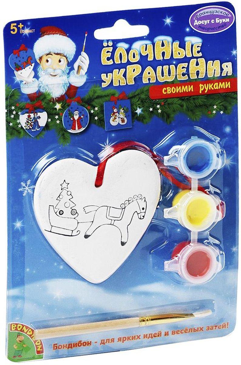 Bondibon Набор для росписи Новогоднее украшение Сердце