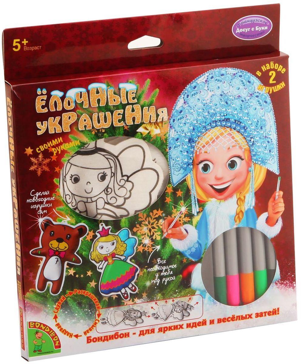Bondibon Набор для росписи Улочные украшения Принцесса и МишкаВВ1161Какие елочные игрушки самые красивые? Разумеется, те, которые сделаны своими руками! В наборе для творчества Елочные украшения целых две забавные игрушки – Принцесса и Мишка, которые можно легко надуть и самостоятельно раскрасить их так, как позволит творческая фантазия. Причем раскрашивать игрушки можно несколько раз, ведь рисунки с их поверхности легко смываются водой. Сказочная принцесса и добрый медвежонок, раскрашенные в яркие праздничные цвета, с удовольствием займут главные места на новогодней елке, и она станет еще наряднее!