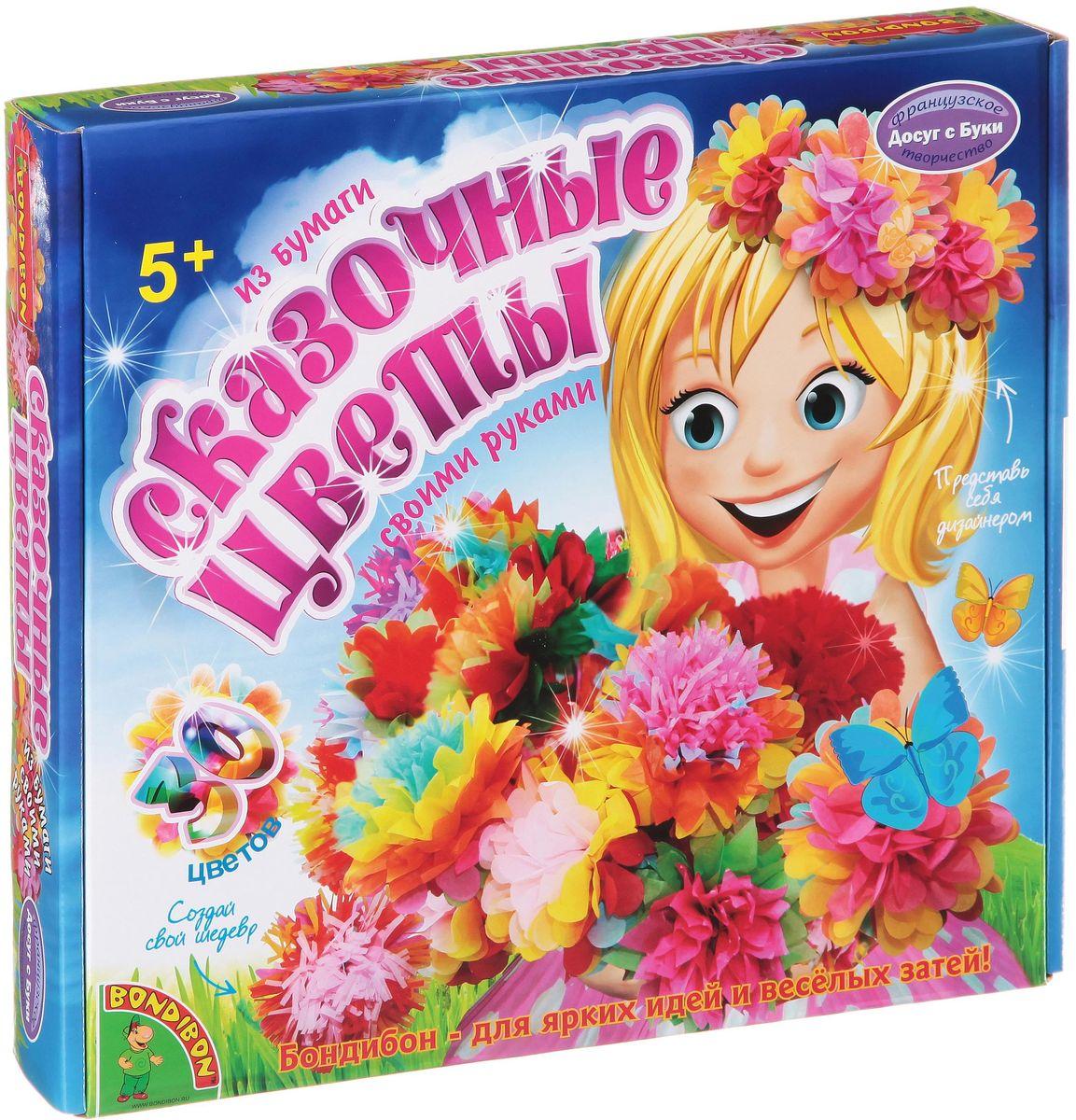 Bondibon Набор для моделирования из бумаги Сказочные цветы