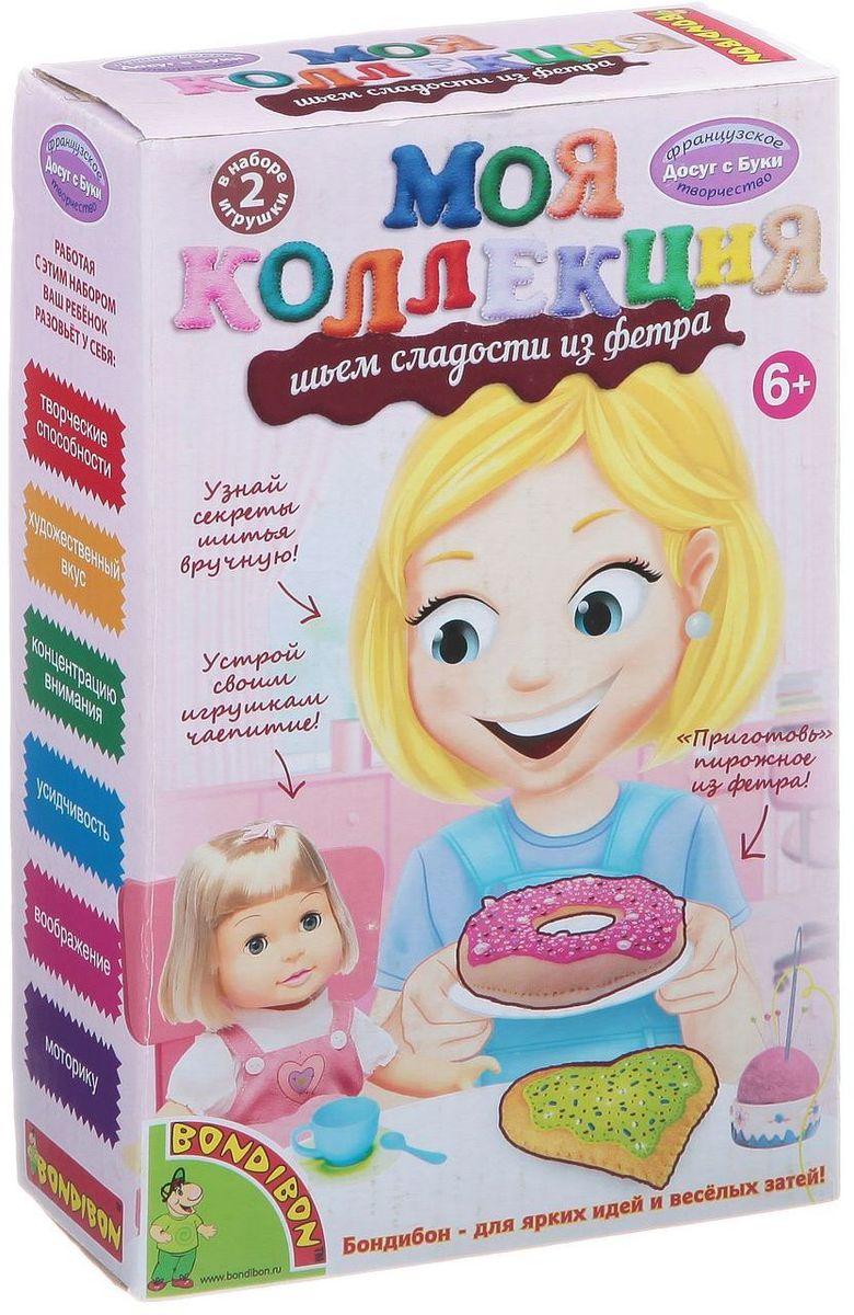 Bondibon Набор для шитья из фетра 2 пирожных