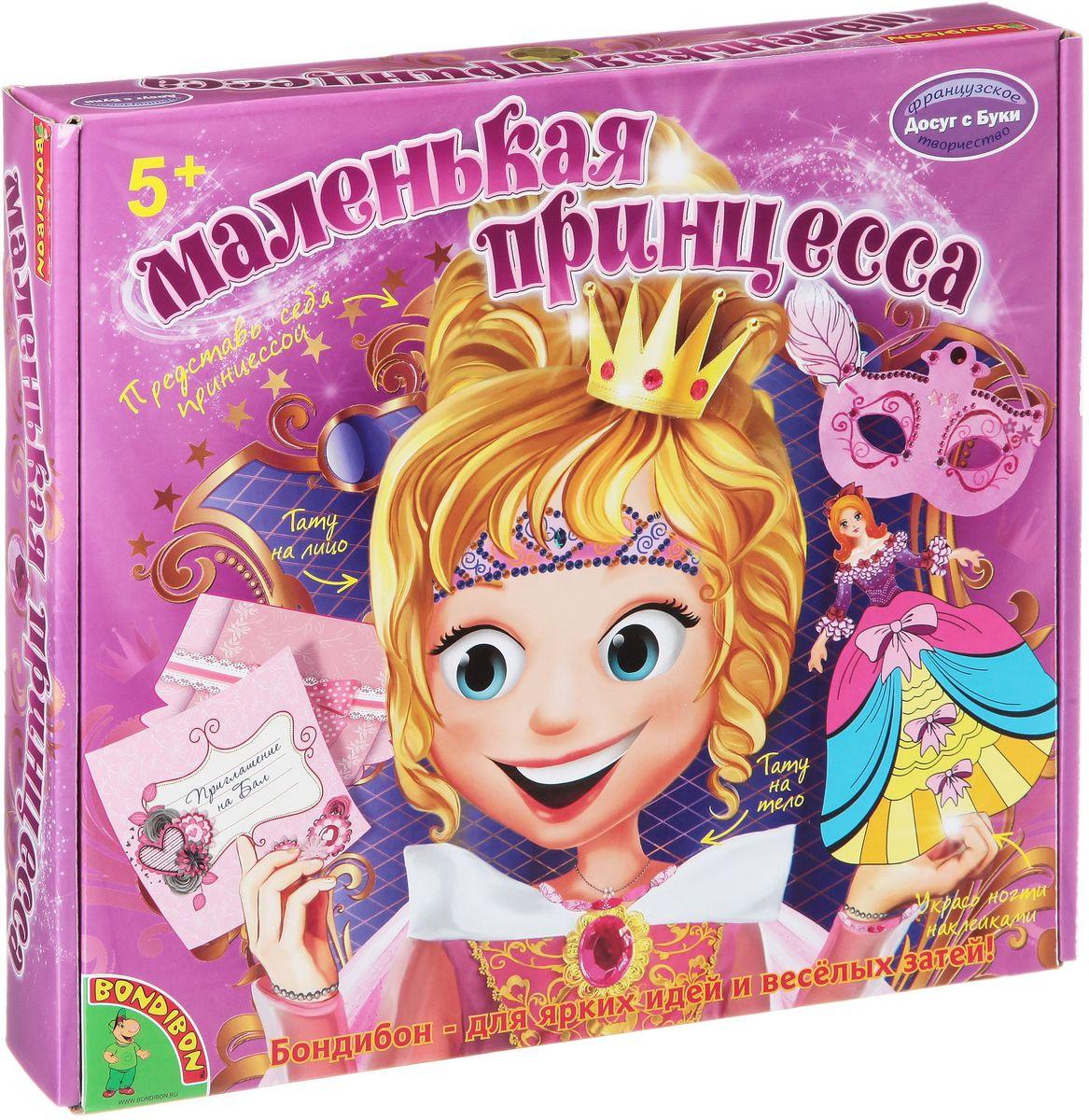 Bondibon Набор для моделирования из бумаги Маленькая принцессаВВ1277Каждой девочке порой хочется почувствовать себя настоящей принцессой и устроить сказочный бал, который запомнится навсегда! С замечательным набором для творчества Маленькая принцесса воплотить мечты в реальность стало просто и легко! В данный набор входят временные тату для лица и тела, самоклеящиеся наклейки для ногтей, а также цветная бумага, стразы и фломастеры, с помощью которых девочки смогут приготовить приглашение на бал и украсить куклу игрушки-принцессы. Также девочки смогут по прилагаемым в наборе чертежам сделать бумажные украшения – маску для лица, бумажные бусы и браслеты. Теперь для бала маленькой принцессы все готово!