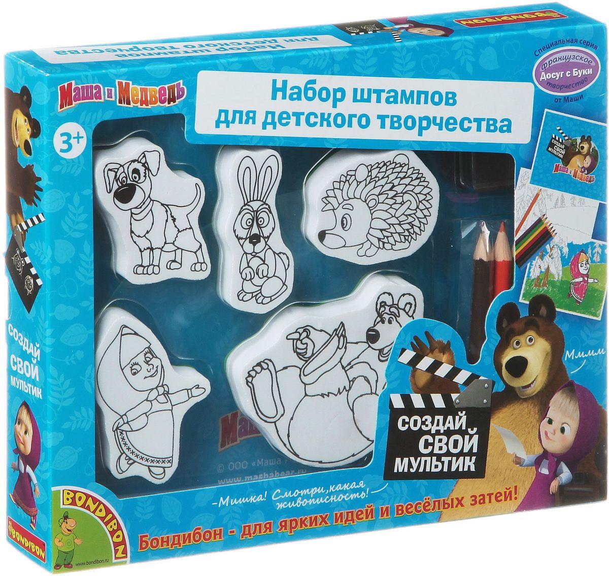 Маша и Медведь Трафареты, штампы Маша и Медведь со штампами, цвет: голубойВВ1328Дети очень любят мультфильмы! А представьте восторг ребенка, если он сможет создать и оформить историю с участием героев любимого мультика! Именно для этого предназначен набор штампов «Маша и Медведь». В набор входят цветные карандаши, штемпельная подушечка, 5 штампов с изображениями героев мультфильма и блокнот-раскраска. С помощью штампов в блокноте дети смогут создать совершенно новую историю приключений веселой Маши и доброго Медведя! Печати-штампы позволят добиться качественного изображения героев, после чего их можно раскрасить цветными карандашами. Дай волю своему творческому началу и создай собственный мультик!