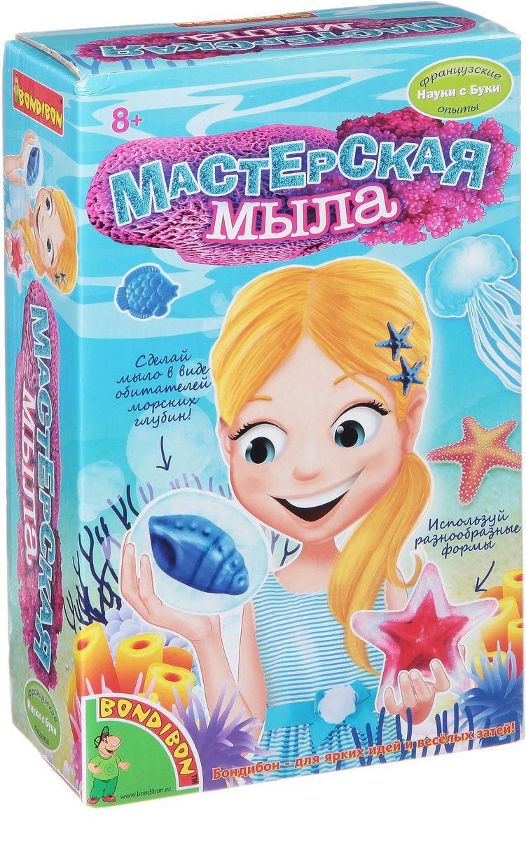 Bondibon Набор для опытов Мастерская мылаВВ1338Мыловарение – интересное и необычное хобби, становящееся все более популярным среди детей и взрослых. Это не просто веселая игра, но и весьма полезный для развития ребенка процесс. С набором Мастерская мыла ребенок быстро и в игровой форме сможет освоить безопасную технологию изготовления мыла ручной работы. В наборе можно найти все необходимое, чтобы создать уникальное мыло в виде морских обитателей – мыльную основу, красители и блестки. Только представьте себе, что полученное мыло будет выглядеть как рыбка, морская звезда или раковина! Полученных морских жителей можно будет подарить друзьям и близким, а также с огромным удовольствием пользоваться самому!