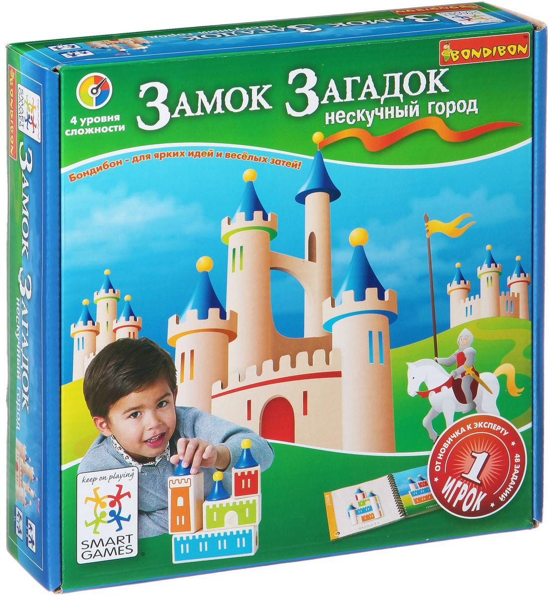 Bondibon Развивающая игра Замок Загадок Нескучный городВВ1356Построить красивый рыцарский замок – это мечта любого мальчишки! А если постройка замка – это не только интересная игра, но и замечательное упражнение для логики и смекалки? Именно такой игрой является Замок загадок. Постройте замок из деревянных деталей в соответствии с прилагаемыми заданиями, блок за блоком, башню за башней! Для этого придется задействовать ум и сообразительность, поскольку башни имеют разный диаметр, а блоки – разные отверстия, и правильный ответ может быть только один! Прекрасная 3D-головоломка рассчитана на возраст детей от трех до восьми лет, но и взрослым подчас придется поломать голову над особо заковыристым заданием!
