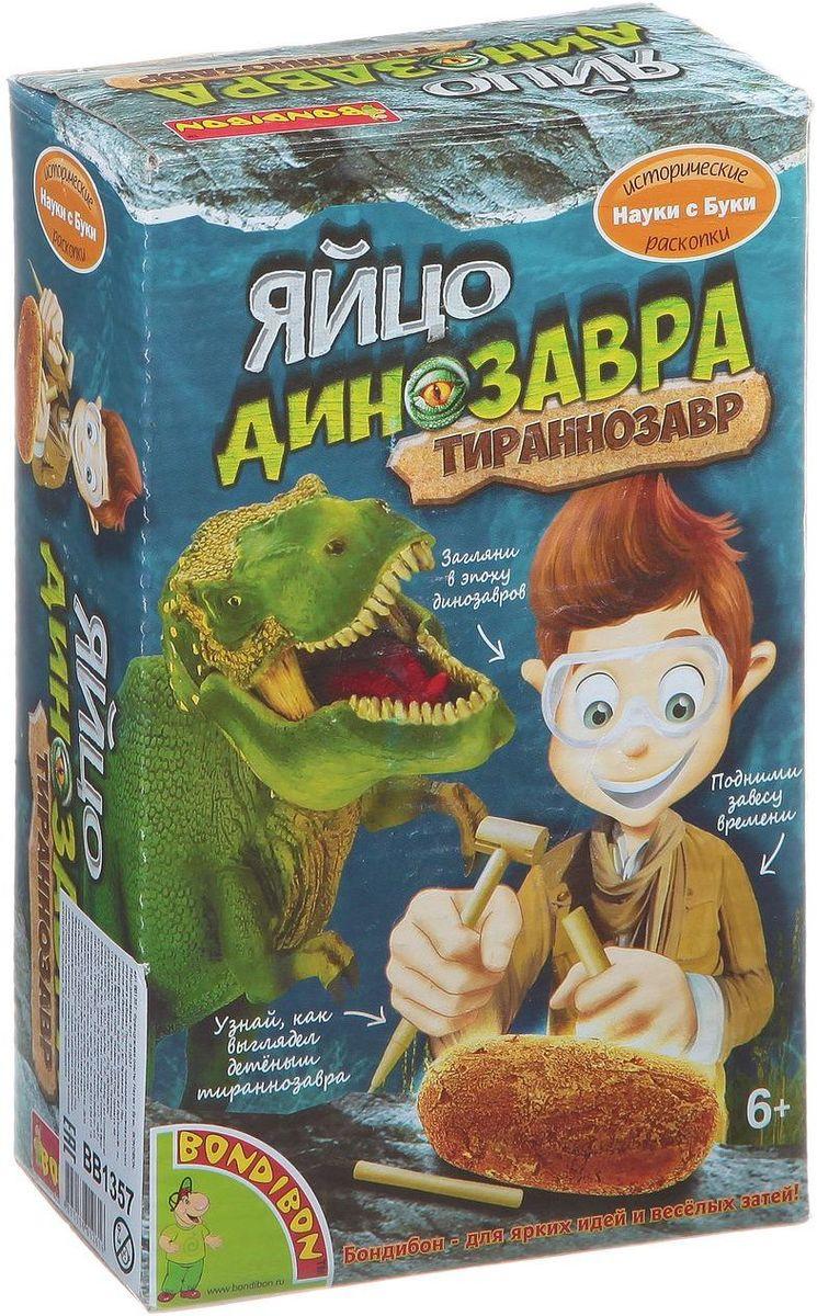 Bondibon Набор для опытов Яйцо динозавра