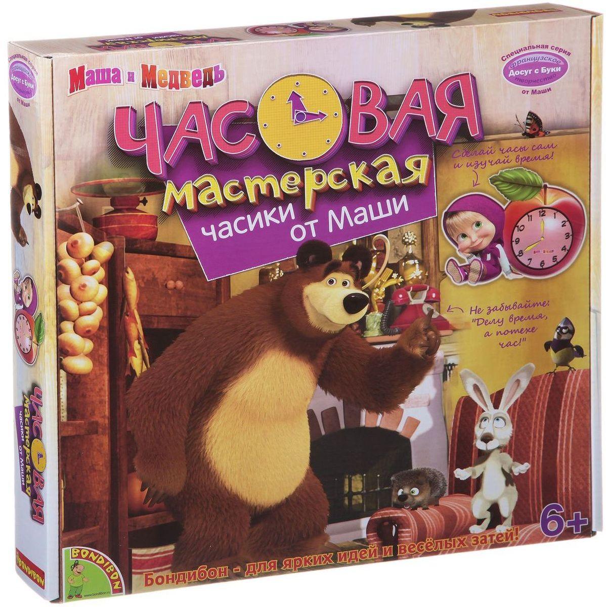 Bondibon Набор для увлечений Маша и медведь Часики от Маши