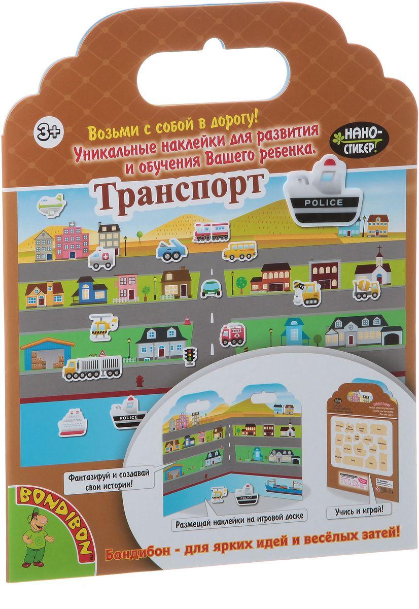 Bondibon Набор наклеек Нано-стикер Транспорт