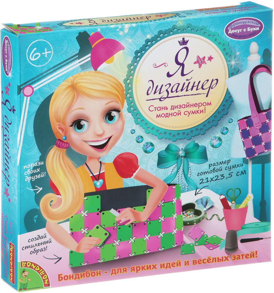 Bondibon Набор для создания сумки из пластин Я дизайнер цвет зеленый фиолетовыйВВ1421Каждая маленькая модница прекрасно знает, что сумка нужна не для хранения вещей, а в качестве аксессуара, который завершает образ. С наборами Я дизайнер любая девочка сможет создать уникальную и очень красивую сумочку из пластиковых пластин различных цветов. Для этого не требуется никаких специальных навыков. Займет процесс создания несколько часов, и при этом он настолько прост, что под силу девочкам возрастом от шести лет Это не просто интересно, но и очень полезно - развивается мелкая моторика, усидчивость, аккуратность и творческие способности!