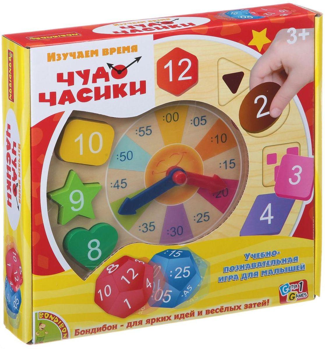 Bondibon Развивающая игра Чудо-часикиВВ1450Развивающая игра Чудо-часики является научно-познавательной, и поможет вашему ребенку научиться определять время по часам, распознавать цвета и формы. Увлекательная головоломка имеет три уровня задач, в процессе решения которых ребята и смогут разобраться, что же такое часы и время. Первая задача состоит в том, чтобы ребенок вложил детали с цифрами часов в правильном порядке. Вторая – в том, чтобы ребенок вложил детали с цифрами минут в правильном порядке. А третья задача предназначена, чтобы научить определять время. Это очень интересно и познавательно!
