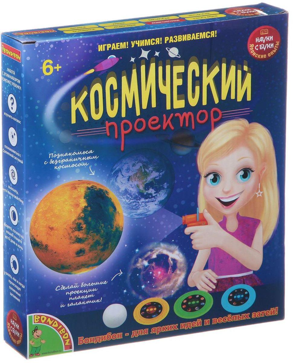 Bondibon Набор для опытов Космический проектор