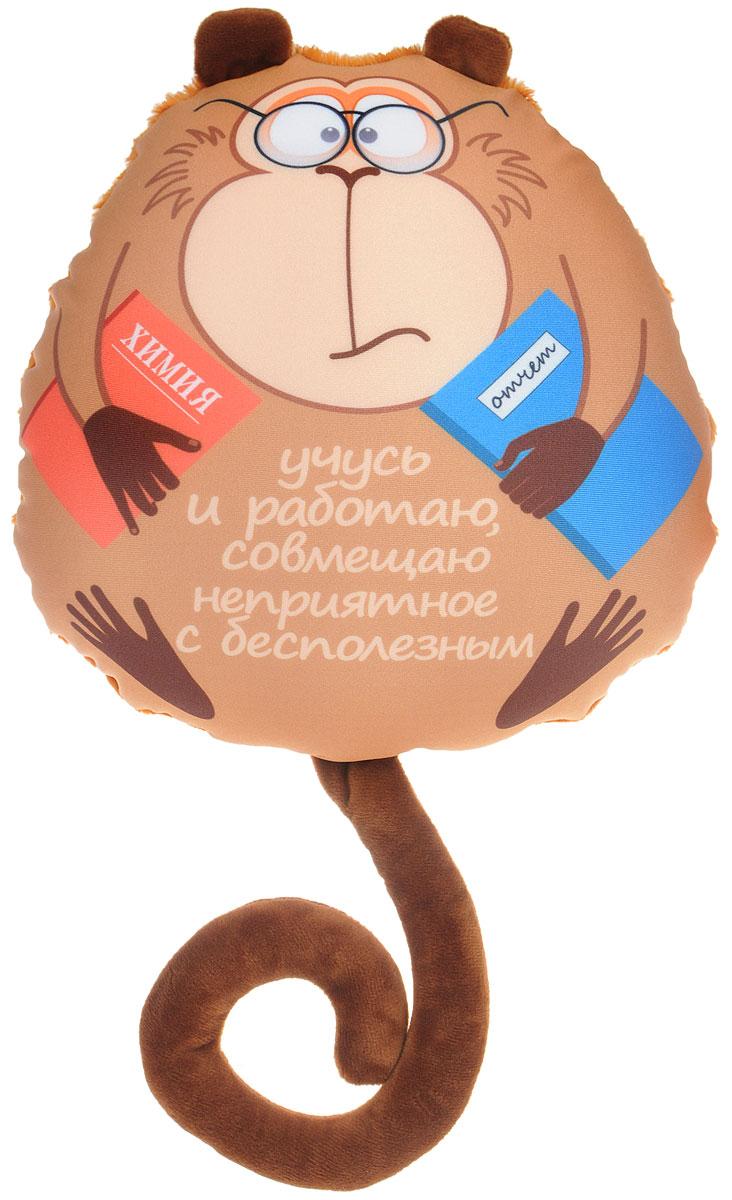 СмолТойс Мягкая игрушка-подушка Обезьянка Жужу-студент2932/БЖ-7/28Мягкая игрушка-подушка СмолТойс Обезьянка Жужу со смешной надписью способна стать аккумулятором хорошего настроения и отличным подарком для ваших друзей и близких. Помимо того, что антистрессовые подушки очень эффектны и красивы, они создают поистине волшебный релаксирующий эффект. Главный секрет - в наполнителе. Внутри подушки находятся тысячи мельчайших гранул полистирола (наполнителя высшего качества). Эти подушки легки, упруги и всегда хорошо выглядят, как бы вы их ни сжимали, они неизменно возвращают себе первоначальную форму. Оригинальный стиль и великолепное качество исполнения делают эту игрушку-подушку чудесным подарком к любому празднику.