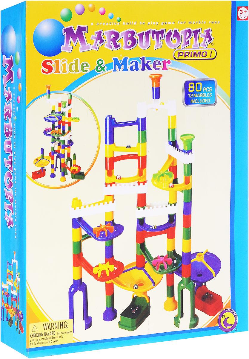 Marbutopia Конструктор Slide & Maker6815_новый дизайнКонструктор Marbutopia Slide & Maker - первый шаг ребенка в мир конструирования объемных лабиринтов. В данном комплекте имеются разноцветные пластиковые элементы: извилистые дорожки, горизонтальные мельницы, воронки, лотки для шариков, множество вертикальных трубок, балкончики и 12 шариков. Основная задача - построить лабиринт так, чтобы шарик не застревал, а скатывался вниз по дорожкам и виражам. Особенность конструктора заключается в том, что он позволяет ребенку строить бесконечные забавные лабиринты, руководствуясь своей фантазией или по прилагаемой инструкции. Конструирование лабиринтов полезно для развития пространственного мышления и воображения. Также развивает координацию, моторику, концентрацию, планирование, стратегию, понятие причины и следствия. Раннее развитие этих навыков, как известно, существенно увеличивает академические и интеллектуальные способности ребенка. Конструктор Slide Maker совместим с другими наборами серии...