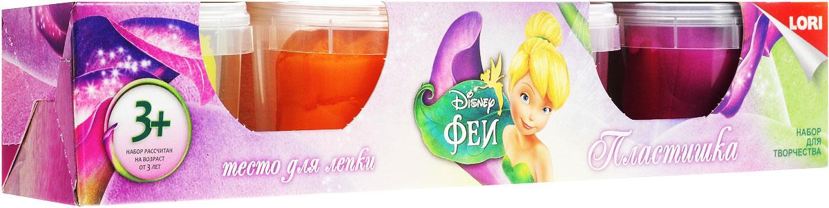 Lori Тесто для лепки Пластишка Феи DisneyТдд-05Цветное тесто для лепки Lori Пластишка. Феи Disney приведет в восторг вашего малыша. Тесто обладает удивительной пластичностью, не пачкается и не липнет к рукам и рабочей поверхности, очень податливо и принимает любые формы. Свойство теста затвердевать позволяет использовать готовые фигурки в играх. Набор включает тесто четырех насыщенных цветов: желтого, оранжевого, розового и сиреневого. Цвета отлично смешиваются между собой, образуя новые оттенки. Тесто для лепки каждого цвета хранится в отдельной пластиковой баночке. Лепка из теста Lori помогает малышам развить мелкую моторику рук, творческое мышление, фантазию и воображение, а также способствует самовыражению. Объем теста для лепки 1 цвета - 80 г.
