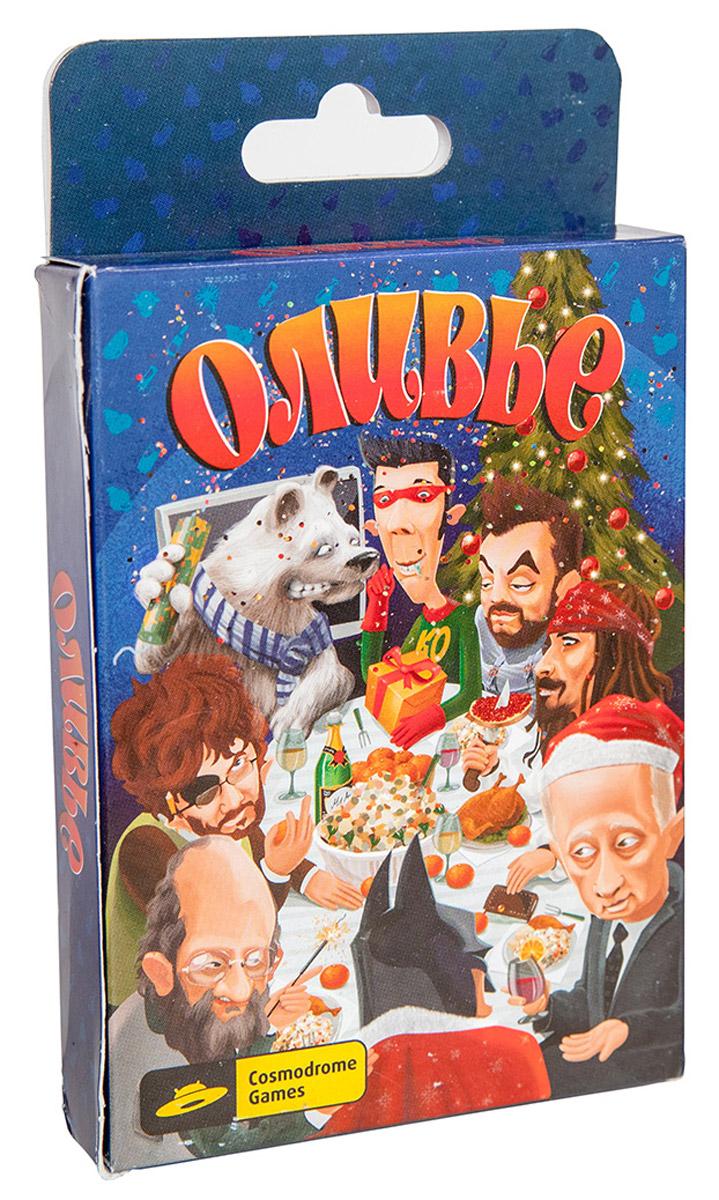 Cosmodrome Games Настольная игра Оливье